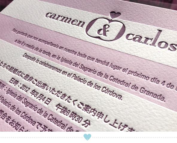 Carmen-y-Carlos-2